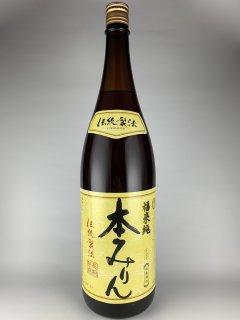 福来純 伝統製法本みりん 白扇酒造 1800ml