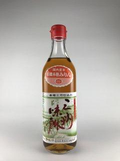 有機三州みりん 角谷文治郎商店  500ml