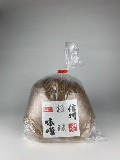 極醸  味噌 信州味噌 1kg