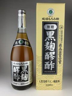 黒麹醪酢(無糖) ヘリオス酒造 720ml