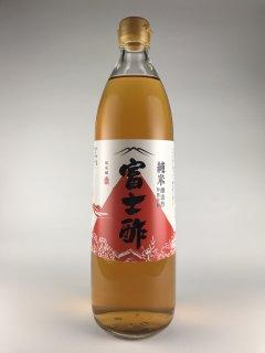 純米富士酢 飯尾醸造 900ml