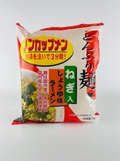どんぶり麺・しょうゆ味ラーメン 78g