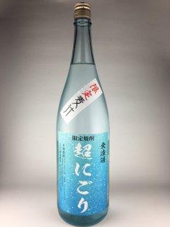 超にごり麦汁25 1800ml 豊永酒造