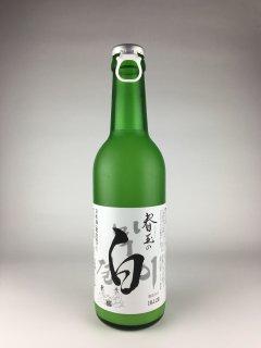 春玉の白 末廣酒造 330ml