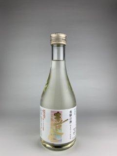 喜金 純金箔入り純米酒 300ml 天領酒造