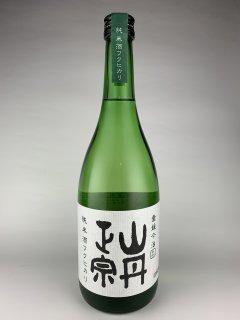 山丹正宗 純米酒 フクヒカリ 八木酒造部 720ml