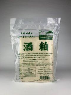 自然酒酒粕(板粕) 寺田本家 500g