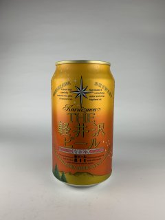 THE軽井沢ビール 赤ビール アルト 350ml 軽井沢ブルワリー
