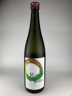 純米吟醸酒 Rondo Iwate 720ml 月の輪酒造店