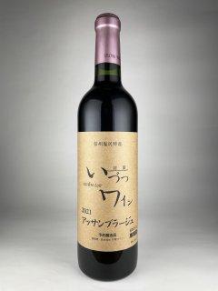 井筒ワイン アッサンブラージュ 720ml