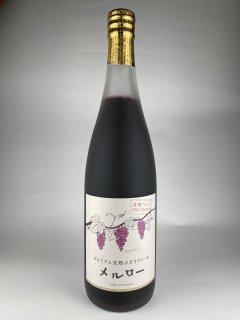 井筒ワイン PREMIUM 完熟ぶどうジュース メルロー 720ml