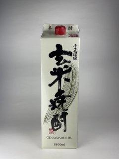 特製 玄米焼酎 35 紙パック 小正醸造 1800ml