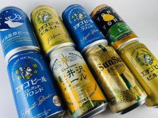 地ビール詰め合わせ12缶セット