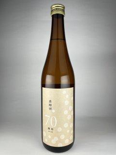 農酵酒 sign 70 諧和 都錦酒造 720ml ★自然酒 農薬・化学肥料不使用米