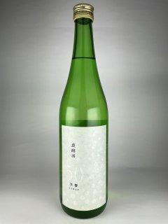 農酵酒 sign 50 交響 都錦酒造 720ml ★自然酒 農薬・化学肥料不使用米