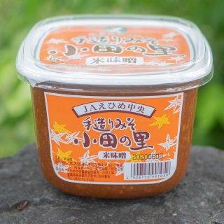 小田の里 米味噌 1kg