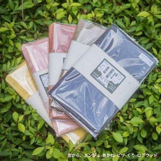 草木染めストール(房つき)3520円〜3850円