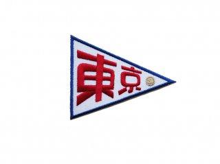 東京ワッペン(白)