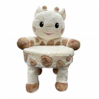 「キリンのソフィー」コラボチェア ベビー用椅子25kg以下