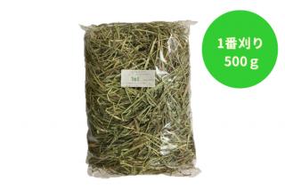 スーパープレミアムチモシー1番刈り(ダブルプレス) 500g