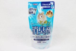 ヒノキア除菌消臭剤 無香料 詰め替え