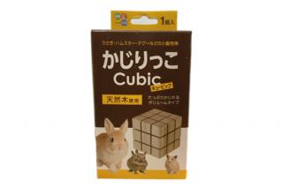 ハイペット かじりっこcubic(キュービック)