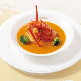伊勢海老のスープ(冷蔵・2〜3人分)