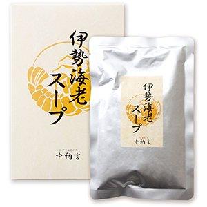 【NEW】伊勢海老スープ レトルトパック