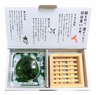 成田山表参道 さぼんさま〈亀・檜石鹸置きセット〉かぼすの香り