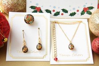 【クリスマスコフレ】聖なる輝きセット:ピアス/イヤリング&ペンダント&ピンズ