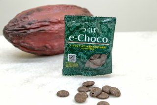 つくばe-choco(20g×5個セット)
