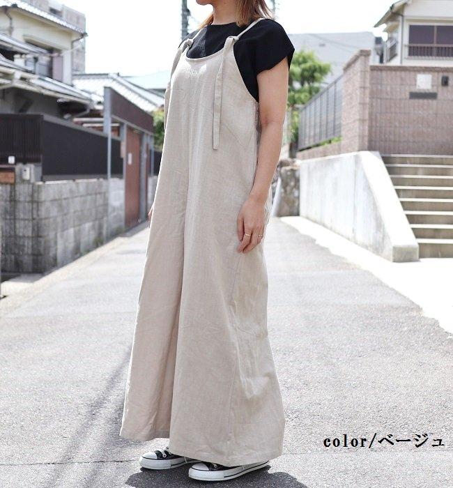 LE CIEL 綿麻サロペット(ベージュ/グレー/ブラック)