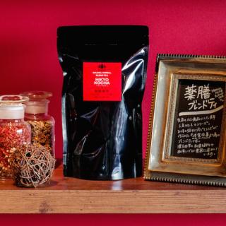 【1番人気!】オトナ女子の薬膳TEA★パーフェクト体質改善set《送料無料・20%OFF》