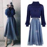 メッシュのロングスカートとニットが可愛いセットアップ 秋冬にぴったりな暖かいパーティードレス