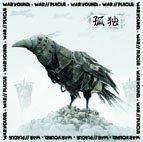 WARWOUND / WAR//PLAGUE