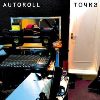 AUTOROLL/точка(トーチカ) SPLIT EP