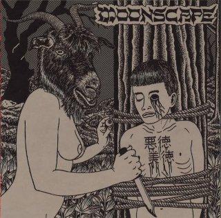 MOONSCAPE / UNARM SPLIT EP (ダウンロードコード付き)