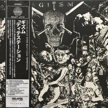 G.I.S.M.