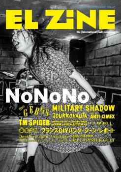 EL ZINE vol.47