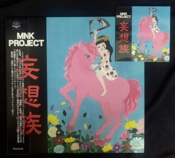 MNK PROJECT