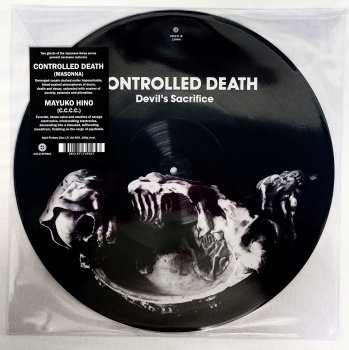 CONTROLLED DEATH / MAYUKO HINO - SPLIT LP (Ltd.400 PICTURE DISC)