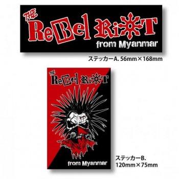THE REBEL RIOT ドネーションステッカーセット(二種類・1セット) (再入荷予定)