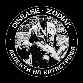 ZODIAK / DISEASE - SPLIT EP (Ltd. 300)
