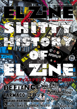 EL ZINE vol.50