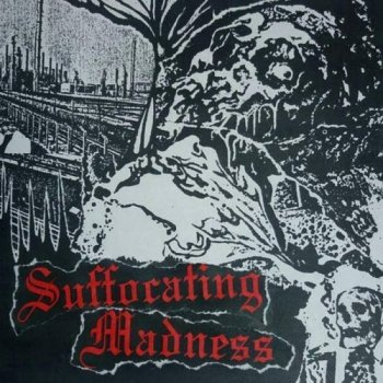 """SUFFOCATING MADNESS """"S/T"""" EP (Ltd.500)"""