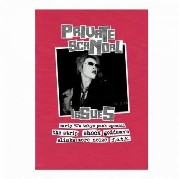 PRIVATE SCANDAL - ZINE ISSUE 5