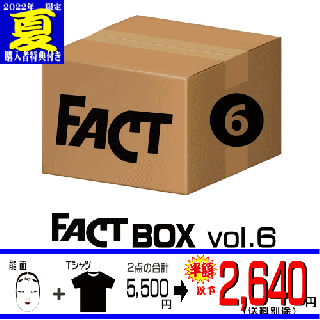 FACT - Box vol.6(FACTグッズ 限定セット vol.6)<img class='new_mark_img2' src='https://img.shop-pro.jp/img/new/icons29.gif' style='border:none;display:inline;margin:0px;padding:0px;width:auto;' />