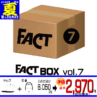 FACT - Box vol.7(FACTグッズ 限定セット vol.7)<img class='new_mark_img2' src='https://img.shop-pro.jp/img/new/icons29.gif' style='border:none;display:inline;margin:0px;padding:0px;width:auto;' />