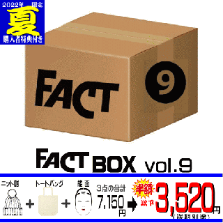 FACT - Box vol.9(FACTグッズ 限定セット vol.9)<img class='new_mark_img2' src='https://img.shop-pro.jp/img/new/icons29.gif' style='border:none;display:inline;margin:0px;padding:0px;width:auto;' />