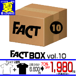 FACT - Box vol.10(FACTグッズ 限定セット vol.10)<img class='new_mark_img2' src='https://img.shop-pro.jp/img/new/icons29.gif' style='border:none;display:inline;margin:0px;padding:0px;width:auto;' />